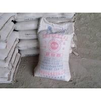 低堿度硫鋁酸鹽水泥
