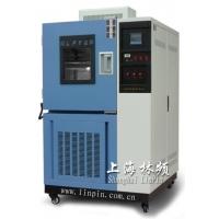 高低溫濕熱試驗箱狀況分析