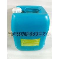 稀释剂/调油剂/UV调油剂/环保稀释剂/无苯稀释剂