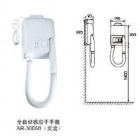 自动美发干肤器AR-3005B