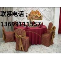 北京桌布订做北京餐厅桌布加工北京会议室桌布