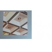 西安异形铝天花铝扣板铝方板金属天花吊顶