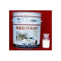供应BC60-1饰面型防火涂料