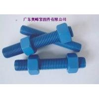 广东特氟龙螺栓 紧固件