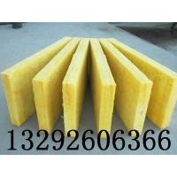 河北保温防水玻璃棉板_玻璃棉价格_玻璃棉板生产厂家