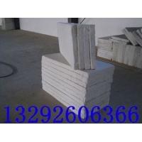 河北供应复合硅酸盐板_复合硅酸盐系列_复合硅酸盐材料