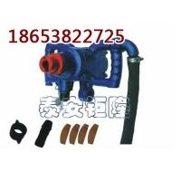 ZQS-25/2.0气动手持式钻机|气动手持式钻机