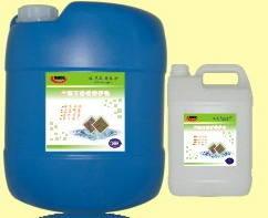 大理石油性养护剂