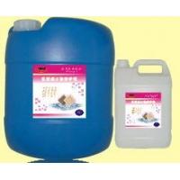 乳液型砂岩水性养护剂