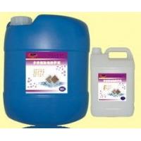 多功能油性养护剂RK-113