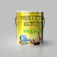 乳胶漆供应   环保漆供应 油漆供应