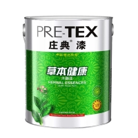中国环保涂料品牌,创新涂料品牌,庄典漆