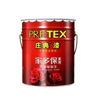 广东油漆 乳胶漆供应 真石漆供应