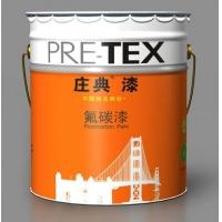油性外墙漆厂家,工程专用油性外墙漆,庄典漆