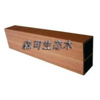 5025方木方通装饰板、绿可木生态木、环保木(木塑)