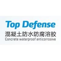 杭州大禹防水工程有限公司