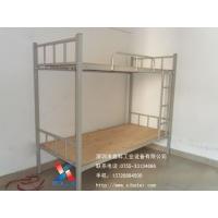 学生双层床、上下铺铁床、深圳上下铺