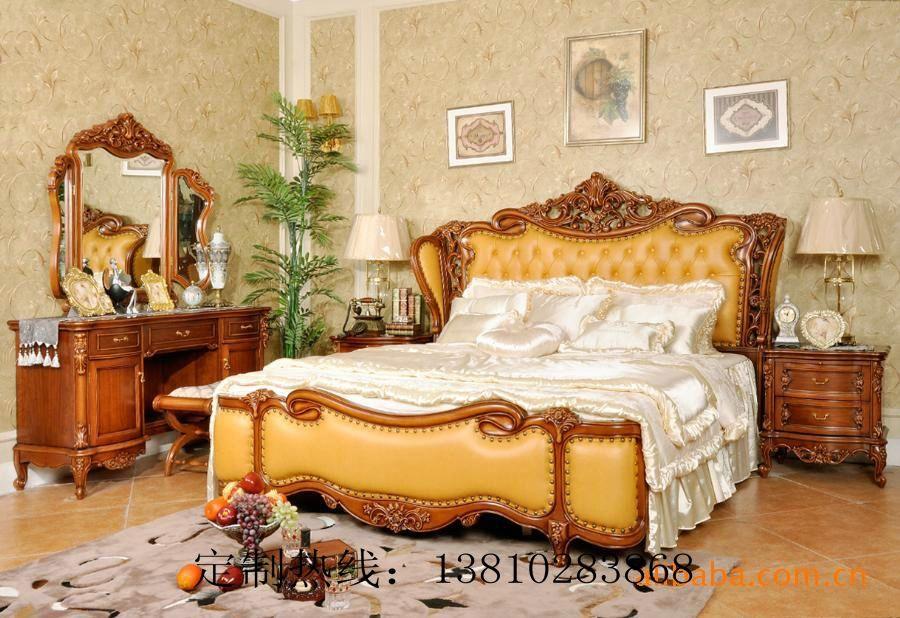 美式床美式家具定制,欧式家具