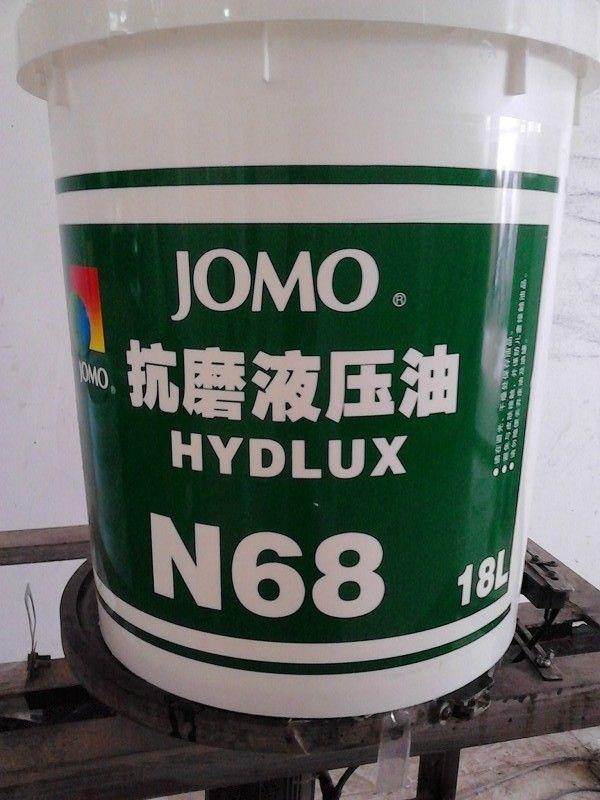 矫马hm46#68#抗磨液压油润滑油18l图片
