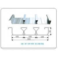 闭口式楼承板BD65-185-555