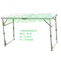 铝合金折叠桌椅/铝合金折叠桌/折叠桌椅/沙滩桌/连体桌椅/折