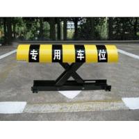 廣州遙控車位鎖 霸位牌手動地鎖 占道鎖 自動擋車器