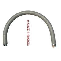 阻燃型可挠电气导管