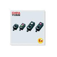 CBA8060系列防爆防腐主令控制器