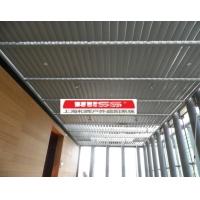 实验室顶面遮阳板梭形电控方便实用