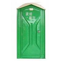 流動廁所/流動衛生間/流動公廁/流動洗手間/環保廁所