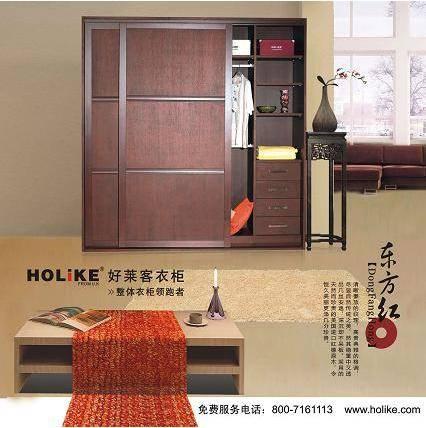 日照整体衣柜-好莱客衣柜-东方红实木家具