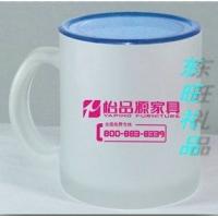 郑州礼品杯订制,磨砂杯