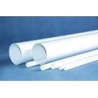 PVC-U绝燃电线套管及配件