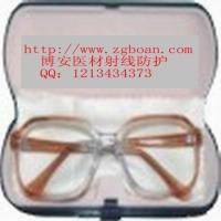 Xγ射线防护眼镜,医用X射线防护眼镜