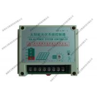 太陽能路燈控制器 自動識別電壓