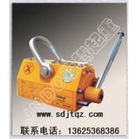 YC型永磁起重器 http://www.sdjtqz.com