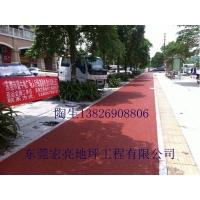 广东生态地坪,广东园林地坪,广东艺术地坪,广东透水地坪