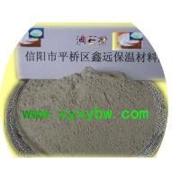 天然沸石粉