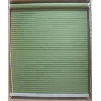 窗帘价格|铝百叶帘|木百叶帘|办公室窗帘|卷帘
