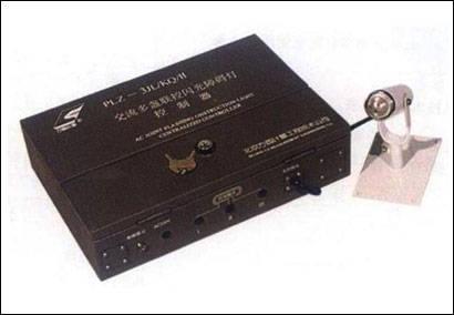 PLZ-3JL/KQ/Ⅱ(PLZ-3JR)联闪集中控制器