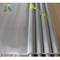 不锈钢网-安平海利丝网
