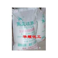 供应四川成都焦亚硫酸钠-生产批发四川成都焦亚硫酸钠-四川焦亚
