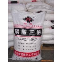 供应四川成都磷酸三钠-生产批发四川成都磷酸三钠-四川磷酸三钠