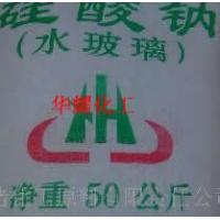 供应四川,成都,绵阳,德阳硅酸钠(水玻璃),硅酸钠(水玻璃)