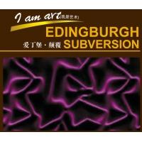 成都拉斯佳爱丁堡·颠覆墙艺漆系列:仿花岗石漆、岩片漆、真石漆