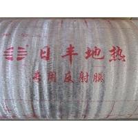 佳诚地暖反射膜厂家直销涿州定兴内蒙地热反射膜