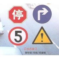 湖南长沙交通标牌制作