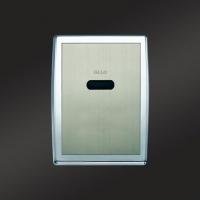 洁利来 便器感应冲水器 GL-2045/GL-2045-1