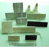 ceramicx台州温州瑞安进口红外线加热器陶瓷/石英辐射器