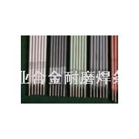 碳化钨电焊条